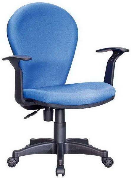 HP379-06 造型椅TS-13/藍布/氣壓+後仰