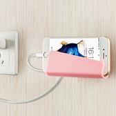 黏貼式手機充電支架 插座 平板 3C 懸掛 放置 牢固 安全 方便 防滑 集線【H052】米菈生活館