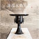 【銅器】薄端水仙花器-基本圖騰款/花盆/花器/花瓶/花盤/花藝