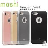 【A Shop】 Moshi Armour iPhone 8/7 專用超薄鋁製保護背殼-5色