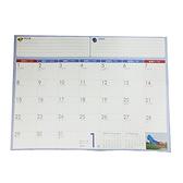 4k桌墊月曆內頁-數量有限.售完為止