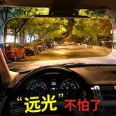 汽車防炫目防遠光燈眩光夜視遮陽板車載日夜兩用司機護目太陽眼鏡「Top3c」