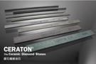 鑽石纖維、超級油石~Ø3x100mm / 多種粒度~模具、珠寶、磨石、砥石、研磨、拋光