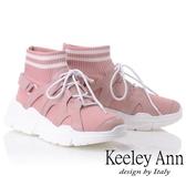 2018秋冬_Keeley Ann經典美型~襪子式中筒綁帶休閒鞋(粉紅色) -Ann系列