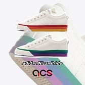 adidas 休閒鞋 Nizza Pride 米白 彩 男鞋 女鞋 運動鞋 【ACS】 EF2319
