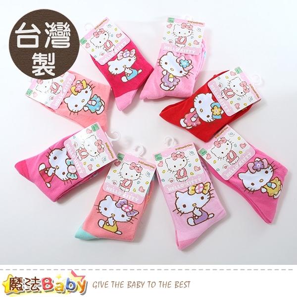 女童襪(兩雙一組,隨機出貨) 台灣製Hello kitty正版女童短襪 魔法Baby