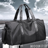 健身包  旅行包男出差手提包大容量旅遊行李休閒健身包商務單肩斜挎袋輕便 moon衣櫥
