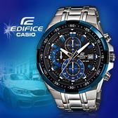 CASIO手錶專賣店 卡西歐  EDIFICE EFR-539D-1A2 男錶 賽車錶  防水100米 三針三眼  碼錶 不銹鋼錶殼錶帶