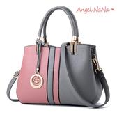 側背包-韓甜美吊飾撞色拼接手提包斜背包 (SBA0236) AngelNaNa