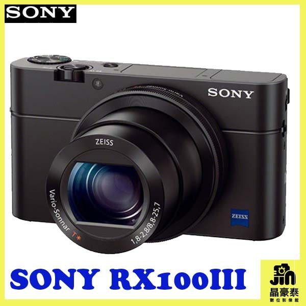 現貨 分期0利率 高雄 晶豪泰 SONY RX100III (RX100 M3)  大光圈 WiFi NFC 類單眼相機 公司貨