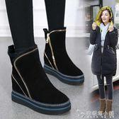 雪地靴秋冬季靴子新款潮保暖加絨厚底百搭短靴內增高棉鞋女鞋 安妮塔小舖