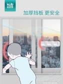 窗戶安全鎖兒童防護窗鎖防開窗戶衣櫃推拉門兒童門窗安全鎖『小淇嚴選』