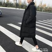 男士棉衣男中長款加厚冬季新款羽絨棉服青年韓版潮流保暖棉襖外套 依凡卡時尚