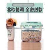 廚房密封米桶家用塑料防潮收納20 斤裝cf  免運