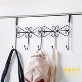2個裝 廚房掛鉤置物架掛衣鉤浴室免打孔門上掛衣架【輕奢時代】