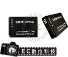 【EC數位】Samsung 三星 ST200F PL210 SH100 WB210 專用 BP85A BP-85A 高容量防爆電池