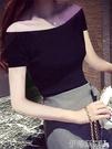 低領網紅黑色短袖女露肩一字肩上衣短款漏肩小心機緊身t恤性感夏 伊蒂斯