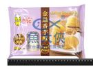 2C6B【魚大俠】FF414炸金絲香芋酥...