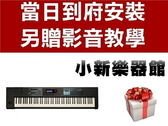 Roland JUNO-DS88 另贈好禮 88鍵合成器/舞台型數位鋼琴【JUNO DS-88/Synthesizer】
