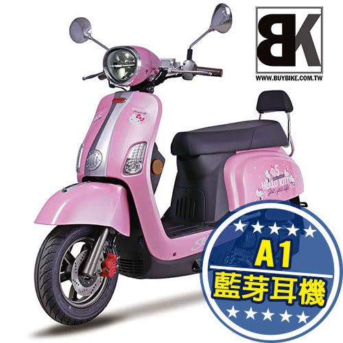 【抽Switch】J-BUBU 115 45周年Hello Kitty限定版 送藍芽耳機 後靠背 10萬好險 PGO摩特動力