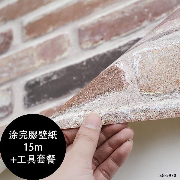 【日本製壁紙】山月(SANGETSU)【塗完膠壁紙15m+工具套餐】磚紋 工業風 仿真(fake) SG-5970