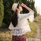 微透視薄款鏤空防曬罩衫蕾絲衫女超仙森系洋氣喇叭袖上衣甜美學生 99購物節
