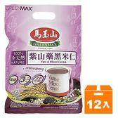 馬玉山 紫山藥黑米仁 30g (12入)x12袋/箱