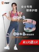 買一送一 護膝運動膝蓋護具女薄款跑步跳繩專用裝備【奇趣小屋】