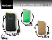 《數碼星空》ACME MADE 愛卡美迪 The Noe Soft Pouch 100 袖珍軟包 相機包 手機套〔立福公司貨〕