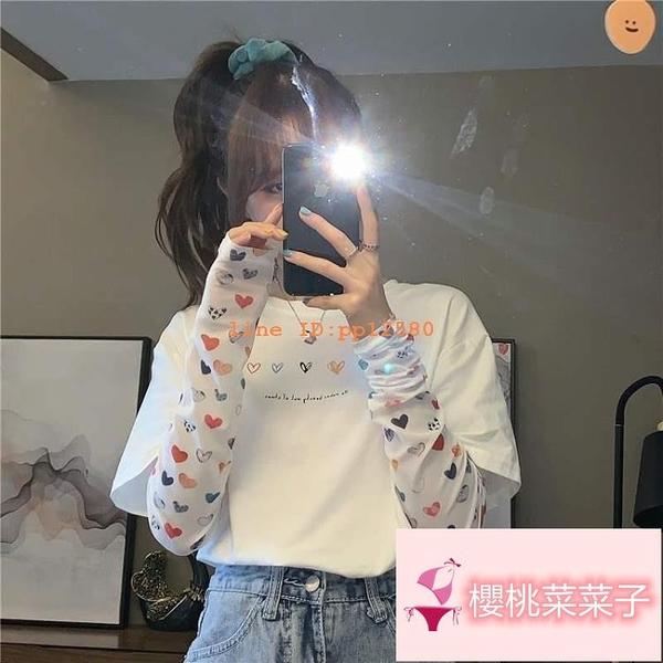 韓版拼接白色T恤女上衣春夏網紗長袖假兩件防曬衣【櫻桃菜菜子】
