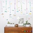 壁貼【橘果設計】幸運瓶吊飾 DIY組合壁...