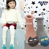 童襪 襪子 短襪  白兔兒貓頭鷹nad可愛貓 舒適 棉質 保暖    寶貝童衣