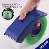 大號802封箱器透明膠帶切割器打包機塑料膠紙機膠布機加長加厚6cm 限時兩天滿千88折爆賣