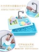 小孩兒童洗碗機寶寶洗碗玩具出水女孩廚房過家家洗碗池刷碗洗菜臺
