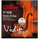 【缺貨】 小提琴弦 3/4 4/4可用 Alice A705  【A-705】