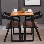 桌子 簡約小餐桌桌椅組合家用北歐雙人長桌美式實木西餐廳休閒吧四方桌