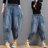 中大尺碼 胖妹妹大碼褲子寬鬆春季牛仔蘿卜褲女鬆緊腰文藝百搭顯瘦哈倫長褲