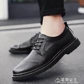 馬丁鞋韓版潮流休閒小皮鞋男士透氣商務皮鞋青年百搭潮鞋 花間公主YJT