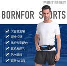 跑步運動腰包手機包健身裝