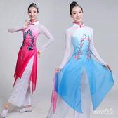 古典表演服裝舞演出服女新款成人扇子舞傘舞民族舞蹈中國風梅花舞 LR9534【Sweet家居】