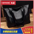 涼感 大包包 女夏季 新款 韓版 手提包 大容量 肩測背包  托特包 女包 週年慶降價