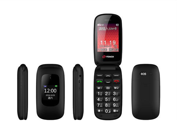 K-Touch K800 2.4吋雙螢幕3G時尚折疊式手機 (單配)~公司貨請放心選購
