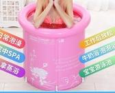 浴桶 加厚省水 折疊浴桶 成人浴盆 充氣浴缸 沐浴桶泡澡桶洗澡桶   維多  DF