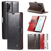 三星 Note10 Note10+ CM瘋馬紋銅釦 手機皮套 插卡 隱形磁扣 掀蓋殼 皮套