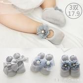 3雙春夏薄款0-3-6-12個月新生嬰兒地板襪子女寶寶純棉防滑底鞋襪 漾美眉韓衣