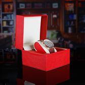 好康推薦高檔錶盒單個家用手錶收納盒男女士禮物包裝盒禮品盒展示盒