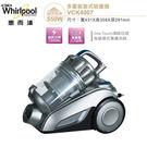 Whirlpool惠而浦多重氣旋免集塵袋吸塵器 VCK4007