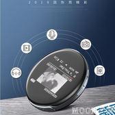 隨身聽 mp3隨身聽學生版正圓形mp4小型便攜式播放器 3C京都