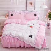 全棉床上用品1.8m床包床裙床包 易樂購生活館
