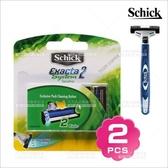 schick舒適牌-進口烏爪替換男士刮鬍刀片(2刀片不含刀架)[50118]